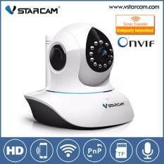 VStarCam กล่องกล้องวงจรปิด IP Camera รุ่นC7835Wip - ขาว