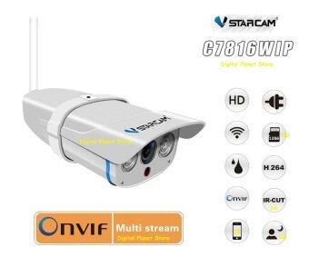 VStarcam  กล้องวงจรปิด C7816WIP 720P 1.0 MP HD IR CUT ONVIF WIFI Waterproof กันน้ำ 100%