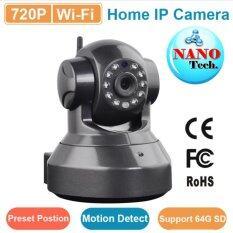 VSTARCAM กล้องวงจรปิด C7837WIP 1.0 MP HD IR CUT ONVIF WIFI  - BLACK