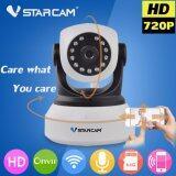 ซื้อ Vstarcam กล้องวงจรปิด Ip Camera รุ่น C7824 1 Mp And Ir Cut Wip Hd Onvif สีขาว ดำ ใหม่ล่าสุด