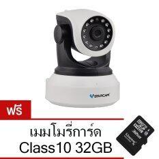 VSTARCAM กล้องวงจรปิด IP CAMERA รุ่น C7824 1.0 Mp and IR Cut WIP HD ONVIF (สีขาว/ดำ) แถมฟรี Memory 32 GB