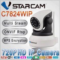 Vstarcam   C7824  กล้องวงจรปิด IP Camera  รองรับ SD CARD 64G 1.0 Mp and IR Cut WIP HD ONVIF