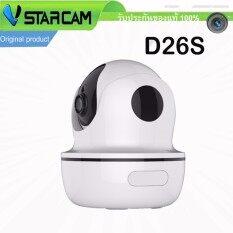 กล้องวงจรปิดแบบไร้สาย Vstarcam Original D26S IPCAM 2.0MP