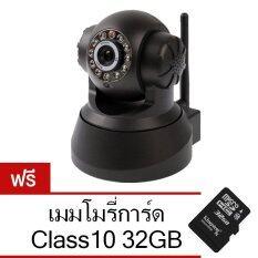 VSTARCAM PNP Cam IP Camera Full HD กล้องวงจรปิดไร้สาย (Black)  แถมฟรี MICRO SD 32 GB class 10