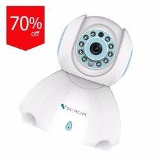 VSTARCAM Wireless IP Camera 720HD รุ่น C7842WIP  (สีฟ้า)