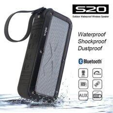 W King S20 Outdoor Waterproof Wireless Speaker Black เป็นต้นฉบับ