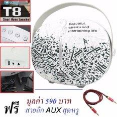 W-KING T8 Bluetooth Speaker ลำโพงบลูทูธเบสหนัก เสียบ ThumbDrive เล่น mp3 , WAV , APE , FLAC , WMA ได้ทันที ของแท้รับประกัน 1 ปี แถมฟรี สายถัก AUX สุดหรู มูลค่า 590 บาท
