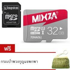 Wa-L MIXZA 32GB Micro SDHC TF High Capacity Memory Card Class 10 Upto 80MB/s Read Speed รับประกัน 6 เดือน & Micro SD card adapter