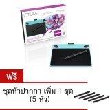 ขาย Wacom Intuos Comic Cth 490 B1 Cx Pen Touch Tablet Small Mint Blue แถมฟรี หัวปากกาสำรองเพิ่ม 1 ชุด 5หัว เป็นต้นฉบับ