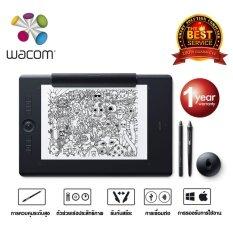 ซื้อ Wacom Intuos Pro Paper Edition L W Wacom Pro Pen 2 Pth 860 K1 Cx