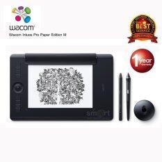 Wacom Intuos Pro Paper Edition M w/Wacom Pro Pen 2 (PTH-660/K1-CX)