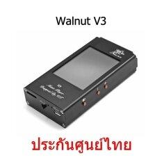 Walnut V3 เครื่องเล่นพกพา DAP/DAC ประกันศูนย์ไทย (สีดำ)
