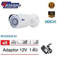 WATASHI WVI10129-S3 1Mega Pixel FIX IR Camera