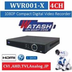 WATASHI WVR001-X DVR HD-CVI เครื่องบันทึกภาพ 4 กล้อง
