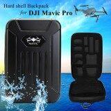 ขาย Waterproof Hard Carrying Case Backpack Shoulder Bag For Dji Mavic Pro Rc Drone Intl ออนไลน์