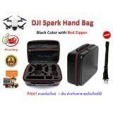 ขาย กระเป๋า Waterproof Hardshell Handbag สำหรับ Dji Spark นครราชสีมา