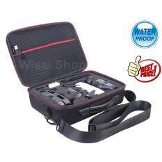 ราคา ราคาถูกที่สุด กระเป๋า Waterproof Hardshell Handbag สำหรับ Dji Spark V 3