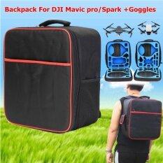 ขาย Waterproof Shoulder Bag Case Backpack For Dji Spark Mavic Pro Dji Vr Goggles Intl ออนไลน์ ใน Thailand
