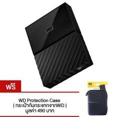 ซื้อ Wd Hdd 1Tb My Passport 2017 สีดำ ฟรี กระเป๋ากันกระแทก Wdbynn0010Bbk Wesn ใหม่