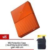 ขาย Wd Hdd 1Tb My Passport 2017 สีส้ม ฟรี กระเป๋ากันกระแทก Wdbynn0010Bor Wesn Wd