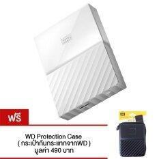 WD HDD 1TBMy Passport 2017 (White) Free กระเป๋ากันกระแทก (WDBYNN0010BWT-WESN)