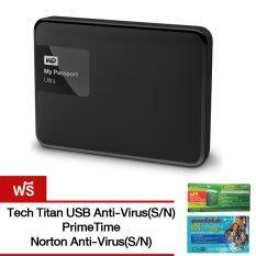 ซื้อ Wd My Passport Ultra Usb 3 Secure 1Tb Wdbgpu0010Bbk Pesn New Model Black Free Tech Titan Usb Anti Virus บุฟเฟ่ต์ดูหนังและซีรี่ Norton Anti Virus S N ใหม่ล่าสุด