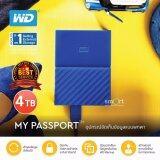 ราคา Wd New My Passport Ultra 2017 4Tb Usb 3 2 5 Blue เป็นต้นฉบับ