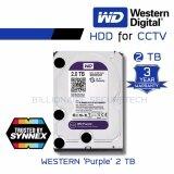 ซื้อ Wd Purple 2Tb 3 5 Harddisk For Cctv Wd20Purz สีม่วง By Synnex Wd เป็นต้นฉบับ