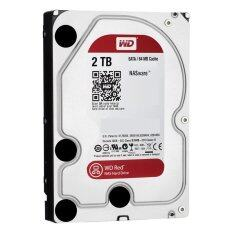 "WD Red 3.5"" NAS Hard Drives - 2TB (WD20EFRX)"