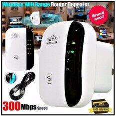 ดูดสัญญาณ Wifi ง่ายๆ แค่เสียบปลั๊ก Best Wireless-N Router 300mbps Universal Wifi Range Extender Repeater High Speed (white) By Xe Shop.
