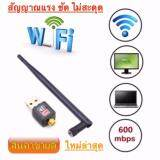 ขาย ใหม่ล่าสุด ของแท้ มีรับประกัน ตัวรับ Wifi สำหรับคอมพิวเตอร์ โน้ตบุ๊ค แล็ปท็อป ตัวรับสัญญาณไวไฟ แบบมีเสาอากาศ รับไวไฟ เสาไวไฟความเร็วสูง ขนาดเล็กกระทัดรัด Mini Usb 2 Wireless Wifi Adapter 802 11N 600Mbps เป็นต้นฉบับ