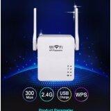 ทบทวน ใหม่ล่าสุด ของแท้ มีรับประกัน Wifi Repeater 2Antenna 300Mbps ตัวกระจายสัญญาณให้แรงชัดเจน แบบมีสองเสารับสัญญาณ Wifi