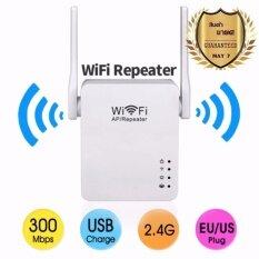 ราคา ใหม่ล่าสุด ของแท้ มีรับประกัน Wifi Repeater ตัวกระจายสัญญาณให้แรงชัดเจน Unbranded Generic