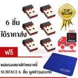 ราคา Wifi Usb Wireless Network Lan Adapter ตัวรับไวฟายสุดคุ้ม 6 ชิ้น สีดำ ฟรีแผ่นรองเมาส์ 6 ชิ้น ใหม่