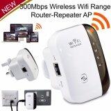 โปรโมชั่น ตัวรับ ตัวดูดสัญญาณWifi เพิ่มความแรงสัญญาณ Wireless N Router 300Mbps