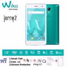 ส่วนลด สินค้า Wiko Jerry2 2017 Ram1Gb Rom16Gb แถมเคส ฟิล์มกันรอย Phone Hold