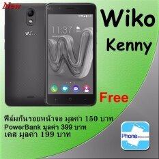 Wiko Kenny 16GB -ประกันศูนย์ ฟรี เคส + ฟิล์ม+PowerBank5600m + เสื้อยืด + ไฟ LED + ซองกันน้ำ + ร่วมลุ้นโชครับฟรี! กว่า 600 รางวัล มูลค่ากว่า 3 ล้านบาท