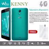 ขาย ซื้อ Wiko Kenny 2017 Ram1Gb Rom16Gb แถมเคส ฟิล์ม ใน กรุงเทพมหานคร