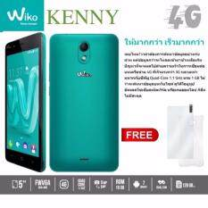 Wiko Kenny 2017 (RAM1GB+ROM16GB)  แถมเคส+ฟิล์ม