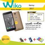 ราคา Wiko Kenny 2017 Ram1Gb Rom16Gb Gold แถมเคส ฟิล์ม Powerbank ใหม่ล่าสุด