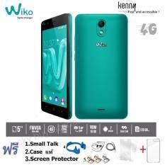 """Wiko Kenny 4G 16GB/5.0"""" -ประกันศูนย์ ฟรี เคส + ฟิล์ม+phone holdex2"""