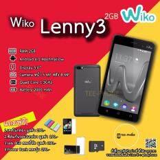 ซื้อ Wiko Lenny 3 Ram2Gb Rom16Gb สี Grey แถมSdcards Powerbank เคส ฟิล์ม Wiko