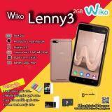 โปรโมชั่น Wiko Lenny 3 Ram2Gb Rom8Gb สี Rose Gold แถมSdcards Powerbank เคส ฟิล์ม Wiko