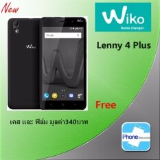 "Wiko Lenny 4 Plus 5.5"" 16GB – ประกันศูนย์ ฟรี เคส + ฟิล์ม + ร่วมลุ้นโชครับฟรี! กว่า 600 รางวัล มูลค่ากว่า 3 ล้านบาท"