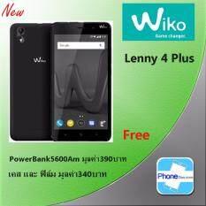 "Wiko Lenny 4 Plus 5.5"" 16GB – ประกันศูนย์ ฟรี เคส + ฟิล์ม+powerBank5600Am + ร่วมลุ้นโชครับฟรี! กว่า 600 รางวัล มูลค่ากว่า 3 ล้านบาท"