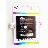 ขาย แบตเตอรี่ Wiko Rainbow วีโก้ เรนโบว์ Wiko ผู้ค้าส่ง