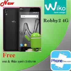 ราคา Wiko Robby2 4G Lte 5 5 Ram2Gb Rom16Gb ลำโพงคู่ ประกันศูนย์ ฟรี เคส ฟิล์ม ร่วมลุ้นโชครับฟรี กว่า 600 รางวัล มูลค่ากว่า 3 ล้านบาท