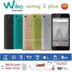 Wiko Sunny 2 Plus 2017 5 นิ้ว ram1G /8GB - ประกันศูนย์ ฟรี เคส+ฟิล์ม