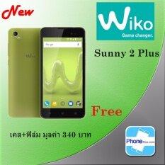 """Wiko Sunny 2 Plus 5"""" 8GB - ประกันศูนย์ ฟรี เคส + ฟิล์ม + ร่วมลุ้นโชครับฟรี! กว่า 600 รางวัล มูลค่ากว่า 3 ล้านบาท"""