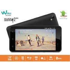 ราคา Wiko Sunny 2 Plus สมาร์ทโฟน Android Nougat หน้าจอ 5 นิ้ว เป็นต้นฉบับ